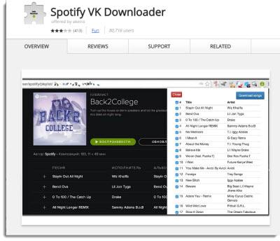 kostenloses programm zum musik runterladen